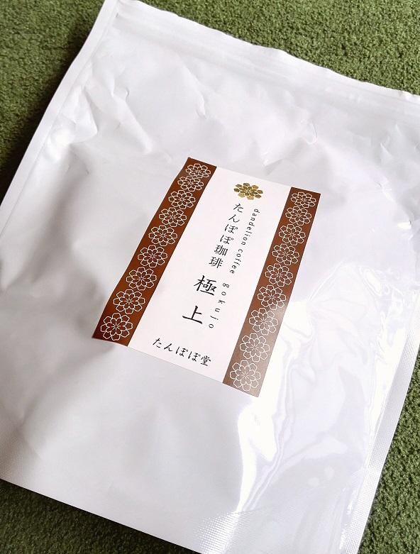 アン・ミカ タンポポ コーヒー 美容法