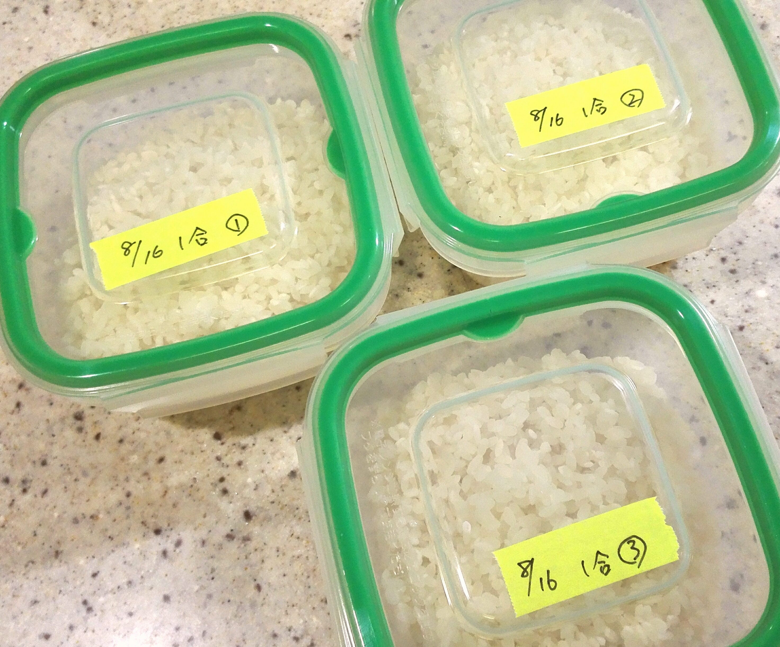 時短 炊飯 ごはん 洗い米