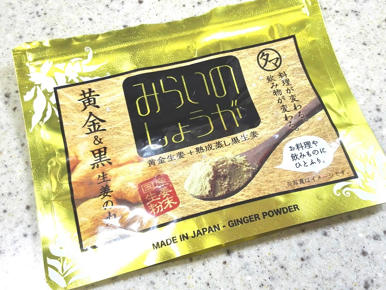 あさイチ スーパー生姜 スーパーウルトラ蒸し生姜 ショウガオール