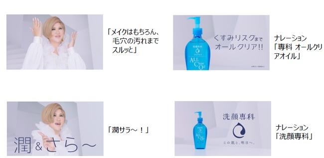 IKKO 1番だけが知っている 化粧品 クレンジング 化粧水 美容液 ヤクルト 乳酸菌