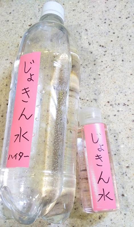 新型コロナウイルス 除菌剤 消毒 漂白剤 次亜塩素酸ナトリウム