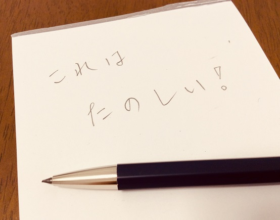 大人の鉛筆 大人のえんぴつ 文具 大好き クチコミ 感想