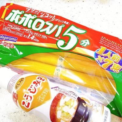 あさイチ 冷凍フードコンテナごはん アレンジ レシピ レンチン パスタ