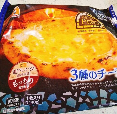 マツコの知らない世界 冷凍ピザ